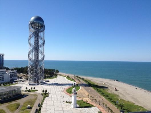Башня называется ABC Tower - по спирали расположены буквы из грузинского алфавита